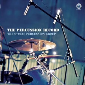 the persuccion record